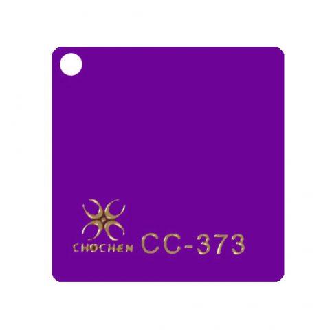 Mica Chochen CC-373 10