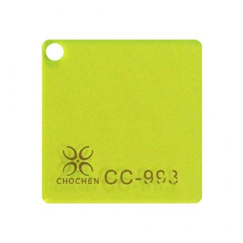Mica Chochen CC-993 2